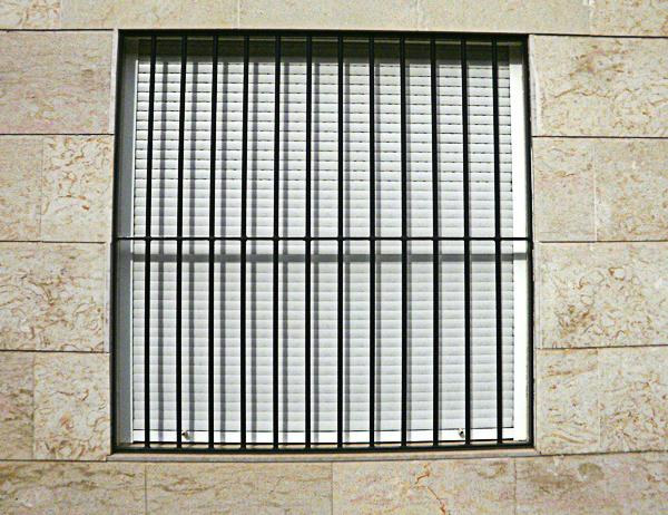 Fabricamos todo tipo puertas de patio cancelas y rejas de - Rejas de seguridad ...